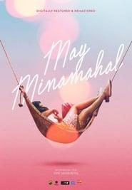 May Minamahal (1993)