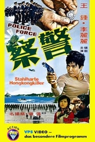 Police Force (1973)