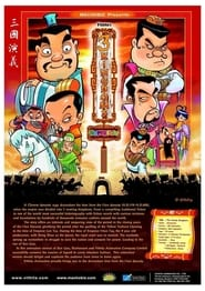 The 3 Kingdoms Super Fun สามก๊ก มหาสนุก พากย์ไทย