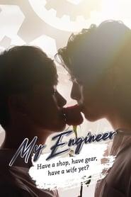 My Engineer poster