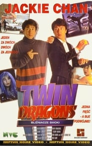 Bliźniacze smoki / Seong lung wui (1992)