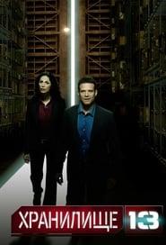 Warehouse 13-Azwaad Movie Database