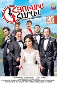 Hyusis Harav (2015) CDA Online Cały Film