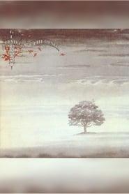 Genesis: Wind & Wuthering