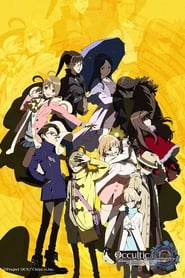 Poster Occultic;Nine 2016