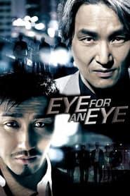 Watch Eye For An Eye (2008)