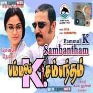 Poster del film Pammal K. Sambandam