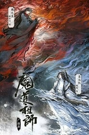 Mo Dao Zu Shi (Audio Drama)