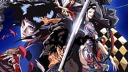 Ninja Scroll en streaming