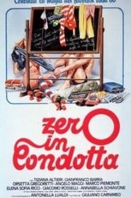 Zero in condotta 1983