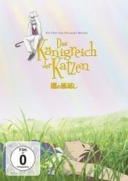 Das Königreich der Katzen (2002)