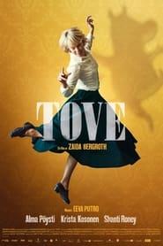 Tove (2020) | Tove