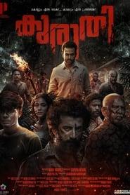 Kuruthi (2021) Malayalam Thriller [ 240p 360p 480p 720p 1080p]