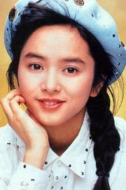 Gloria Yip isBelle Kao