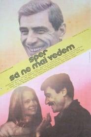 Sper să ne mai vedem (1985)