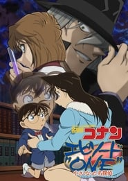 Detective Conan - Episode ONE