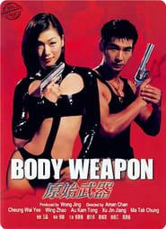 Body Weapon