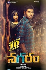 Maanagaram (2017) 1080P 720P 420P Full Movie Download