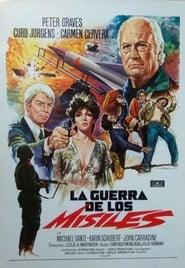 Missile X – Geheimauftrag Neutronenbombe (1978)