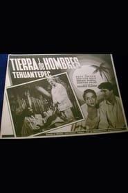 Tehuantepec 1954