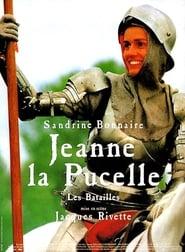 Jeanne la Pucelle Collection