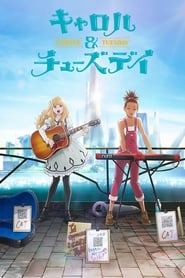 Carole & Tuesday Episode 18 English Subbed