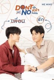 Don't Say No poster