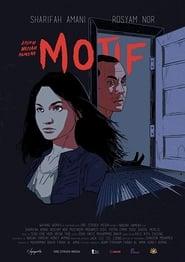 Motif (2019)