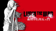 Lupin the Third: The Blood Spray of Goemon Ishikawa სურათები