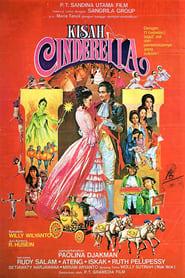 Kisah Cinderella 1978