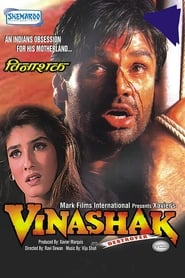 Vinashak 1998