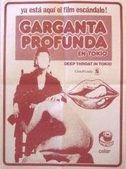 Deep Throat in Tokyo plakat