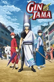 Poster Gintama - Season 3 Episode 19 : Even if Your Back is Bent, Go Straight Forward 2018