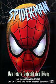 Spiderman: The Ultimate Villain Showdown (2002)