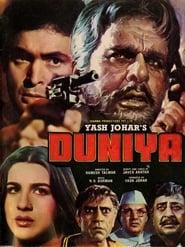 Duniya (1984)