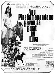 Watch Ang Pinakamagandang Hayop sa Balat ng Lupa (1996)