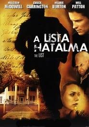 The List (2007)