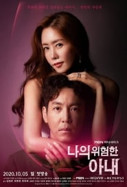 My Dangerous Wife(2020)[စ/ဆုံး]