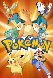 Poster Pokémon - Les Champions de Johto 2020