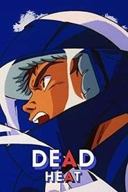 Poster Dead Heat 1987