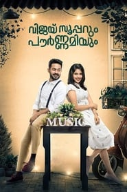 Vijay Superum Pournamiyum (2019) Malayalam 720p HDRip x264 Download