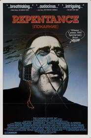 Покаяние (1987)