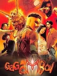 Watch Gagamboy (2004)