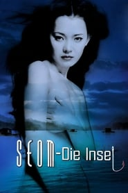 Seom – Die Insel (2000)