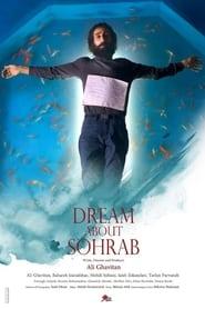 Dream about Sohrab (2021)