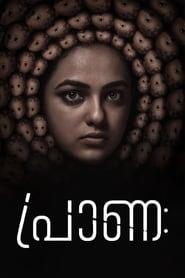 Praana (2018)