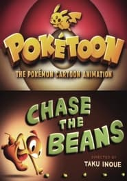 Chase the Beans (2020)