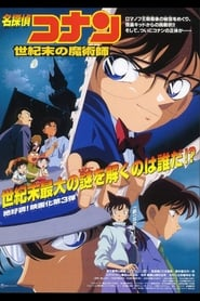 Detective Conan Movie 03: The Last Wizard of the Century (1999) BluRay 480p, 720p