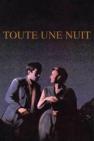 Toute une nuit (1982) online ελληνικοί υπότιτλοι