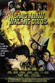 Isang Araw Walang Diyos 1989